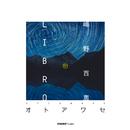 オトアワセ/LIBRO × 嶋野百恵