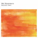 Innocent Stars/Mai Kanemaru