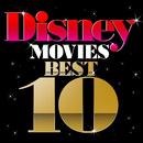 ディズニー映画歴代ベスト10/スターライトオーケストラ&シンガーズ