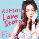 あきれるほどのLove Story./Fio