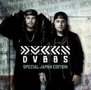 DVBBS - Japan Special Edition -/DVBBS