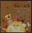 ロコロコのうた 2 -LocoRoco 2 Original Soundtrack-/LocoRoco 2