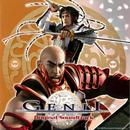 GENJI オリジナルサウンドトラック/GENJI