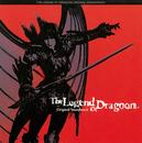「レジェンド オブ ドラグーン」オリジナル・サウンドトラック/レジェンド オブ ドラグーン