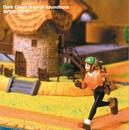 「ダーククラウド」オリジナル・サウンドトラック/ダーククラウド