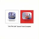 アークザラッド サウンドトラック コンプリート/アークザラッド