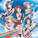 バンドリ!「Yes! BanG_Dream!」/Poppin'Party