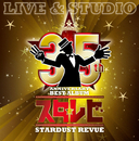 35th ANNIVERSARY BEST ALBUM(初回限定盤)/STARDUST REVUE