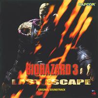 バイオハザード 3 ラストエスケープ オリジナル・サウンドトラック