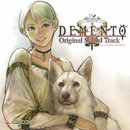 DEMENTO Original Sound Track/CAPCOM
