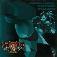 ストリートファイターIII サードストライク オリジナル・サウンドトラック