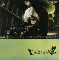 デビル メイ クライ 2 オリジナル・サウンドトラック