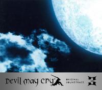 デビル メイ クライ 3 オリジナル・サウンドトラック