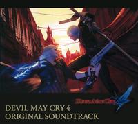 デビル メイ クライ 4 オリジナル・サウンドトラック
