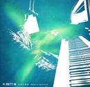 未来の音楽/H ZETT M