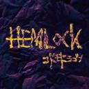 HEMLOCK Dtype/コドモドラゴン