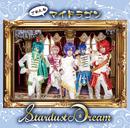 Stardust Dream Btype/マイドラゴン