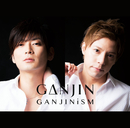 GANJINiSM/GANJIN