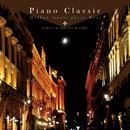 Piano Classic Jazzy Beat(ピアノクラシックジャジービート)/Jazz River Light