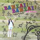 BANZAI! BANZAI![通常盤E]/柊木りお