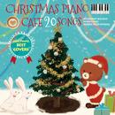 カフェで流れるクリスマスピアノ20 JAZZ PIANO BEST COVERS/Moonlight Jazz Blue