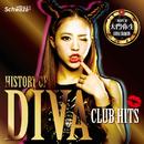 HISTORY OF DIVA -CLUB HITS-/DJ 大門弥生