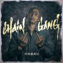 CHAIN GANG/阿修羅MIC