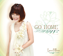 GO HOME/LOVE PALETTE
