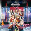 Mystery/CHERRSEE