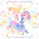 スタートライン!/episode Solo(TV Size)(TVアニメ『アイカツスターズ!』OP/EDテーマ)/AIKATSU☆STARS!
