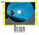 ORION/YOSA
