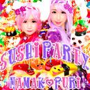SUSHI PARTY/ナマコプリ
