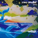 ECHO CHAMBER/田中光