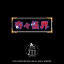 奇々怪界 オリジナルサウンドトラック/ZUNTATA
