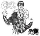 発覚/王様ハろばノ耳