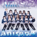 Afilia Saga アニソン4/アフィリア・サーガ