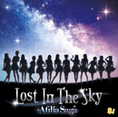 Lost In The Sky/アフィリア・サーガ