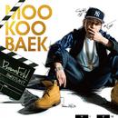 DramaFold/MOOKOOBAEK