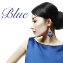 Blue/黒川沙良