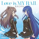 TVアニメ「アンジュ・ヴィエルジュ」オープニングテーマ「Love is MY RAIL」/鈴木このみ