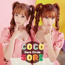 Dark Circle/Cocosori