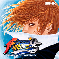 THE KING OF FIGHTERS '95 ORIGINAL SOUND TRACK
