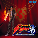 THE KING OF FIGHTERS '96 ORIGINAL SOUND TRACK/SNK サウンドチーム