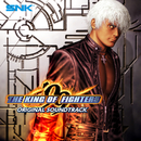 THE KING OF FIGHTERS '99 ORIGINAL SOUND TRACK/SNK サウンドチーム