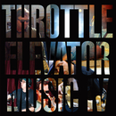 Throttle Elevator Music IV featuring Kamasi Washington/Throttle Elevator Music
