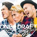 スタートライン/ONE☆DRAFT