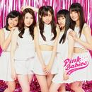 渚のシンドバッド Type-C/ピンク・ベイビーズ