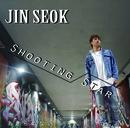 Shooting star / あきらめない/JINSEOK