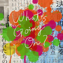 What's Going On?/Official髭男dism