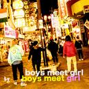 boys meet girl/B玉